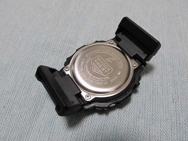 DW-5600E-1V-7